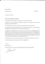 gic letter of recommendation paul koppe