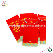 lunar new year envelopes new year envelope new year envelope