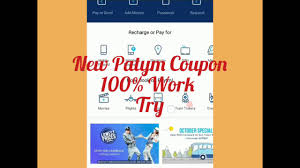new paytm coupon code 2016 2017 for new user nad try this old user