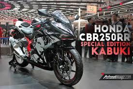 honda cbr 250cc giias 2017 honda cbr 250rr special edition kabuki tembus 70 juta