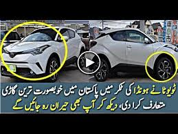 new cars launching toyota company launches new car in pakistan 2017
