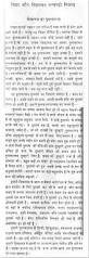 Sample Evaluation Essay My Essay In Marathi Essays And English Traits By Ralph