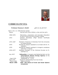 cv fawwaz khalili the university of jordan