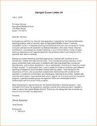 Education Cover Letter Samples Teachers Job Application Letter Basic Job Appication Letter
