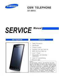 Samsung i897 i9010 service manual and schematics pdf