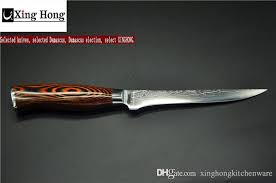 japanese kitchen knives review 67 layers damascus steel 5 5 inch japanese chef cut vegetable