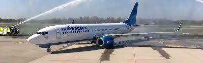 K He Zu Kaufen Flughafen Karlsruhe Baden Baden Fkb