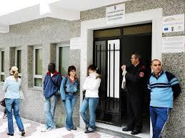 bureau d immigration bureau municipal d immigration geo fr