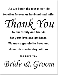 Wedding Program Dimensions Bonfires And Wine Thank You Card For Wedding Reception Free