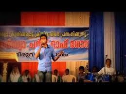 best christian worship songs best christian devotional worship song varum thooya aviye