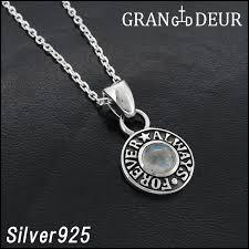 stone silver necklace images Shinjuku gin no kura rainbow mens tone disc silver necklace jpg