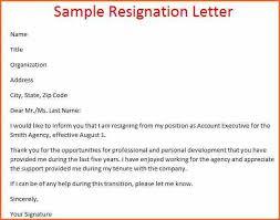 7 sample of resignation letter budget template letter