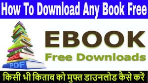 Book Free Download How To Download Any Paid Book For Free Youtube