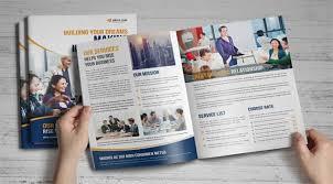 educational brochure design psd free download mytemplatedesigns