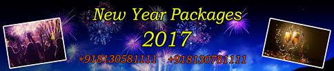 new year packages 2017 nainital
