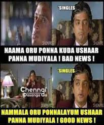 Meme Update - we update single boys memes in tamil frequently check and laugh
