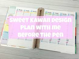 Free Interior Design Courses Planner Update By Sweet Kawaii Design 2016 05 14 Loversiq