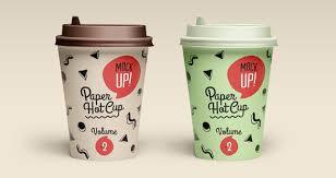psd paper cup template vol2 psd mock up templates pixeden