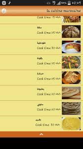 menu cuisine marocaine la cuisine marocaine android apps on play