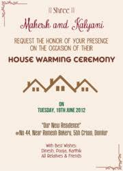 housewarming invitation cards design print and send