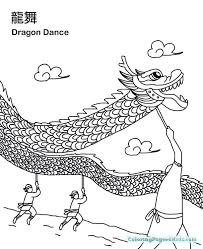 detailed coloring pages of dragons coloring pictures dragons detailed dragon colouring pages coloring