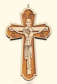 pectoral crosses laser engraved priest s pectoral cross