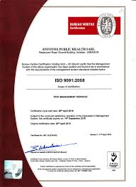 bureau veritas qatar entotox is licensed from the lebanese ministry of heatlh and