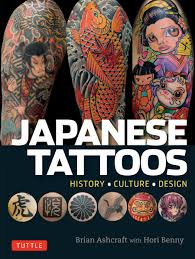 meaningful ink u0027japanese tattoos u0027 analyzes art form u0027s history