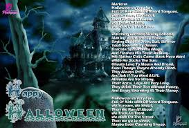 Kids Halloween Poem Halloween Poems With Happy Halloween Wishes Cards For Facebook