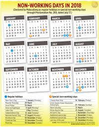 nonworking non working days in 2018