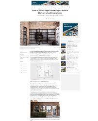 wallpaper features paper house project u2014 alex simpson