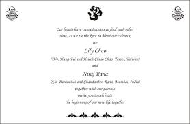 indian wedding invitation wording matter for personal wedding cards marvelous indian wedding card