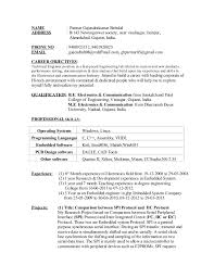 Resume For 1 Year Experienced Software Engineer Resume For Embedded Engineer 1
