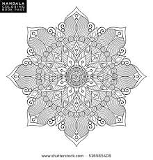 573 mandalas coloring pages images