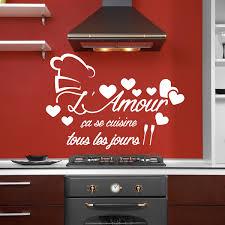 cuisine de tous les jours sticker citation l amour ça se cuisine stickers citations