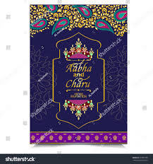 Indian Wedding Cards In India Vector Illustration Indian Wedding Invitation Card Stock Vector