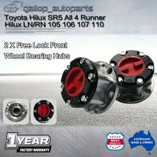 2pc toyota hilux manual free wheeling hub lock sr5 ln105 ln106
