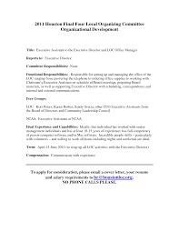 Entry Level Administrative Assistant Resume Halliburton Field Engineer Sample Resume Resume Cv Cover Letter