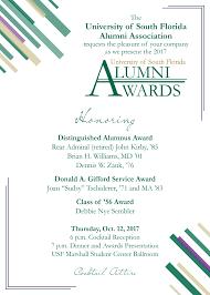 Alumni Meet Invitation Card Usf Alumni 2017 Usf Alumni Awards Dinner And Ceremony