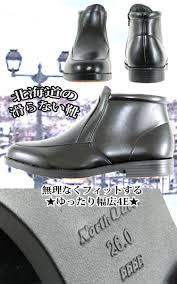 aoi shoujikidonya rakuten global market business boots mens 52