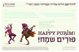 purim cards keren malki supporting families who care for special needs children