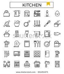 kitchen icon kitchen icon vector illustration flat design stock photo photo
