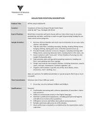 resume for clothing store resume for your job application