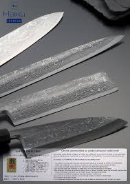 japanese handmade kitchen knives haiku itamae suminagashi couteau japonais artisanal japanese
