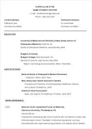 free resume templates microsoft word 2008 download resume templates microsoft word 2007 free download