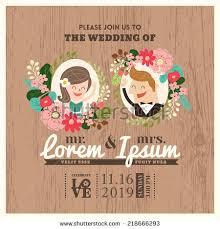 Groom To Bride Wedding Card Wedding Invitation Card Cute Groom Bride Stock Vector 218666293