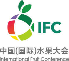 baojun logo september 1 international fruit conference 2017 event details