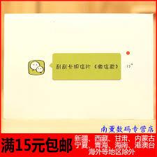 china graduation cards prices china graduation cards prices