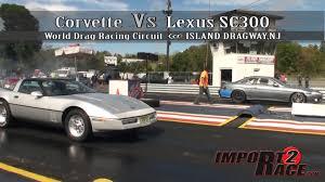 lexus sc300 alternator lexus sc300 vs corvette youtube