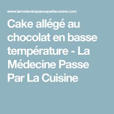 la m馘ecine passe par la cuisine cake allégé au chocolat en basse température la médecine passe par